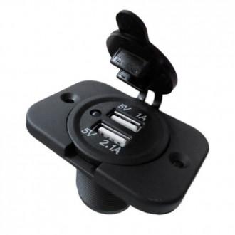 Nabíječky, adaptéry a redukce - USB nabíječka vodě-odolná zásuvka s panelem