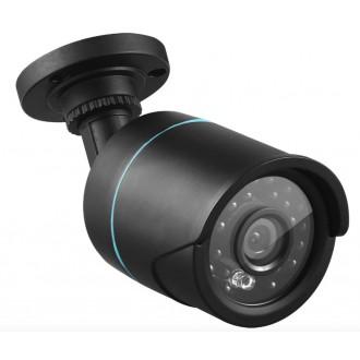 Zabezpečovací systémy - Venkovní AHD kamera 720P s IR noční vidění