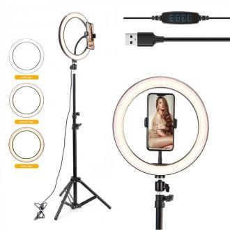 Příslušenství pro mobily - LED kruhové světlo Selfie TikTok s držákem průměr 26cm