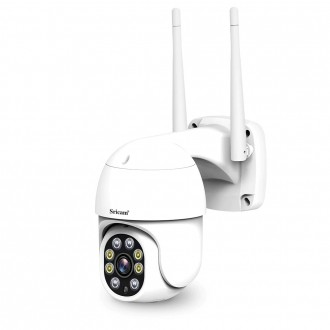 Zabezpečovací systémy - Venkovní IP kamera Sricam SP028 1080P WIFI PTZ