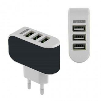 Nabíječky, adaptéry a redukce - USB nabíječka do sítě 3xUSB, 3,1A