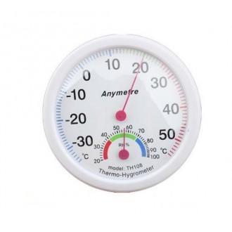 Měřící přístroje - Analogový teploměr s vlhkoměrem
