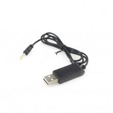 USB nabíječka pro Dron H47